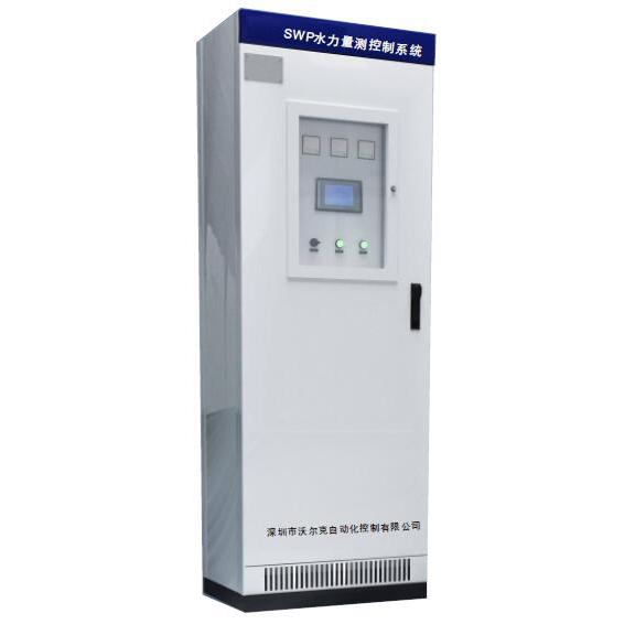 SWP水力量测控系统